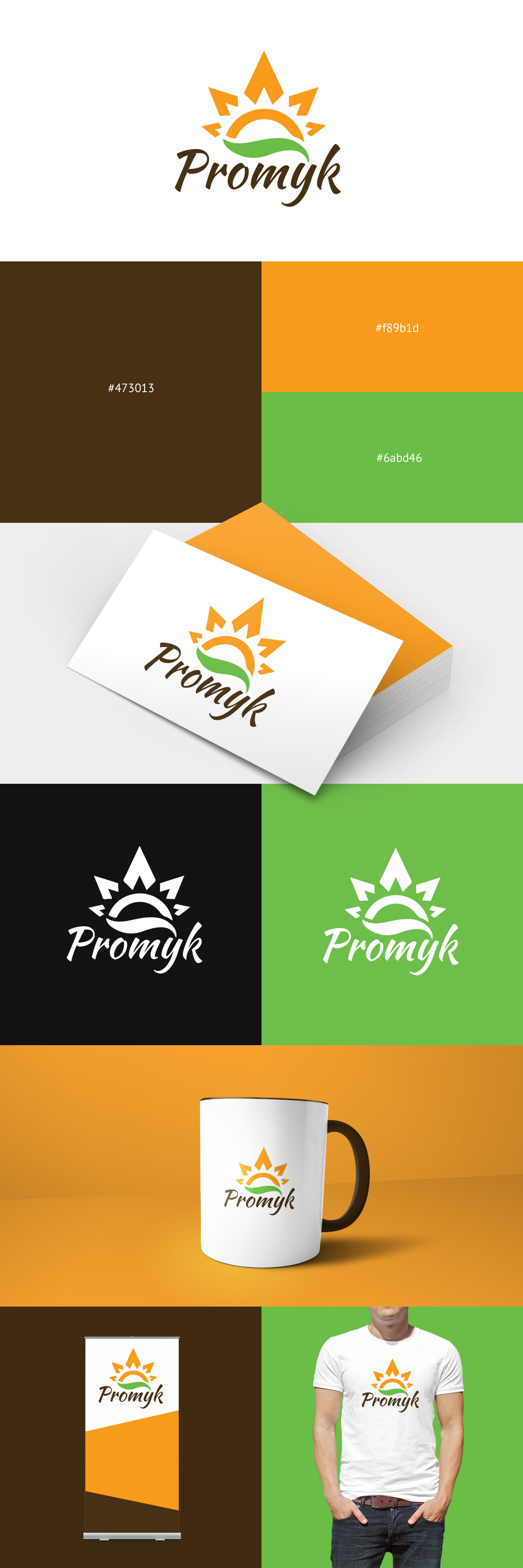 projekt-logo-promyk-rzut